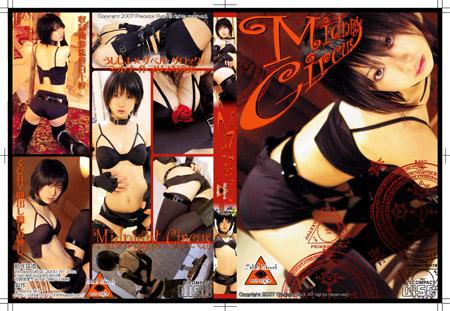 com73_cos01-01.jpg